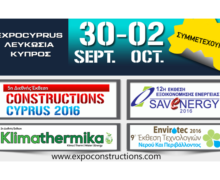 Constructions Cyprus 2016